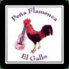 Flamenco de Honor 2017