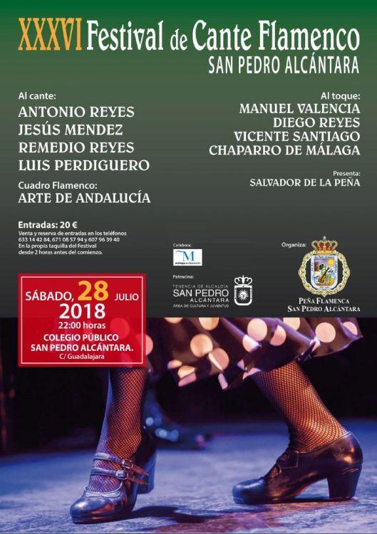 INICIO DE LAS CLASES EN LA ESCUELA DE ARTE FLAMENCO DE MÁLAGA