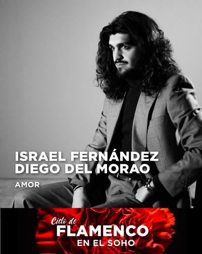 El Teatro del Soho de Málaga aplaza su Ciclo Flamenco a abril y mayo 7