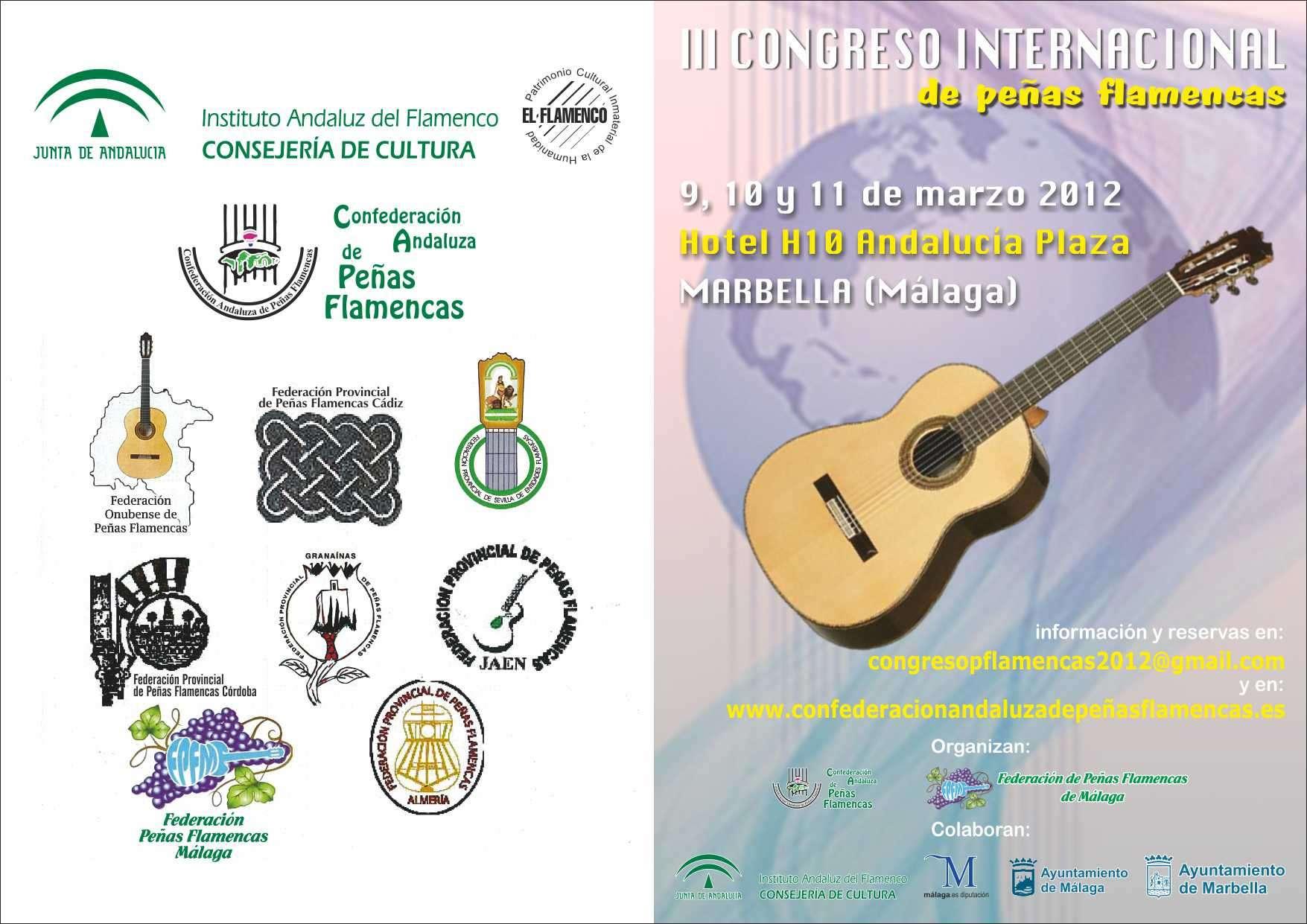 III  CONGRESO INTERNACIONAL DE PEÑAS FLAMENCAS
