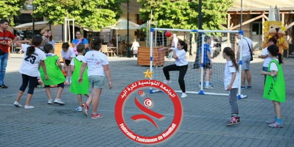 3b4ff7130f1 Le Street Handball à l'avenue Habib Bourguiba – FTHB
