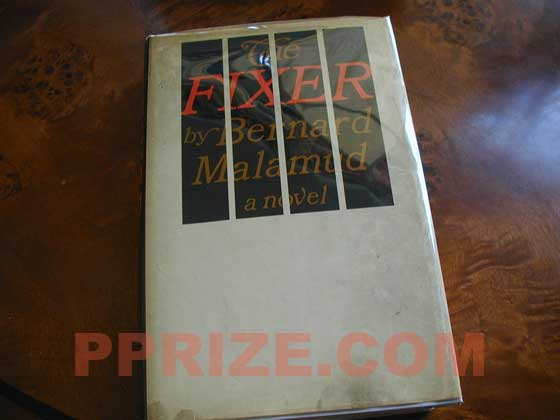 Picture of the 1966 first edition dust jacket for The Fixer.