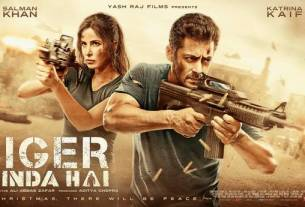 tiger zinda hai,Box office,first day collection,Salman Khan,box office record,Katrina Kaif,