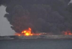 Iran Oil Tanker, East China Sea, China, Japan, East China Sea, HPCommonManIssue