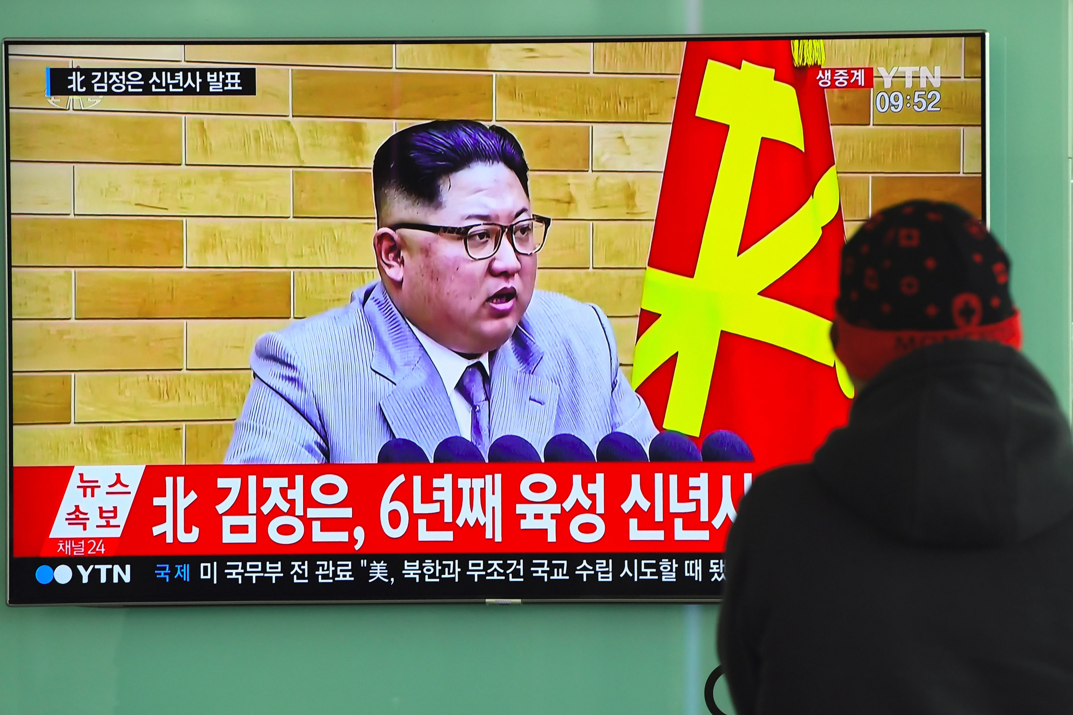 new year messages, New year, new year 2018, North Korea, Kim Jong, Nuclear, Nuclear Button