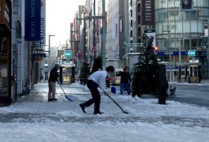 tokyo weather,Japan,Heavy snowfall,180 injured