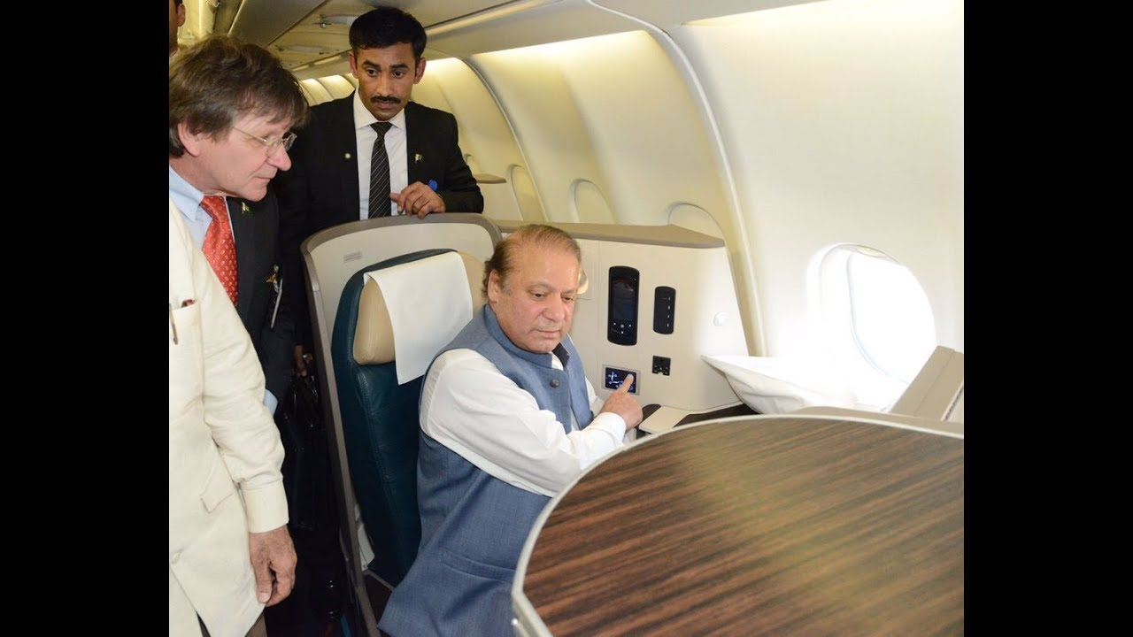 Nawaz Sharif,mariyam nawaz,avenfield case