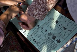 printing of ballot paper,pak general election,pak election commission