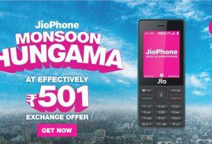 reliance, jio ,monsoon hungama offer,reliance jio, jio phone, jio monsoon hungama offer Jio