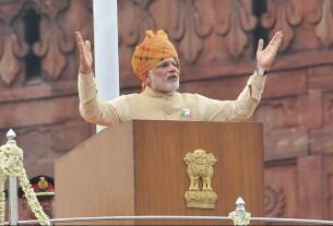 PM Modi ,Narendra Modi speech ,Independence day ,india News