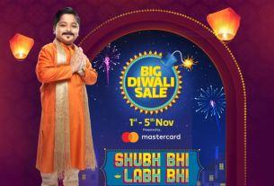 tech news, Flipkart sale, Flipkart Big Diwali Sale, Flipkart, Gadgets News