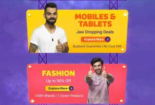 Flipkart Sale,Flipkart Big Billion Day Sale,Flipkart Offers,Nokia Sale,Moto Sale,Oppo Sale,Vivo Sale,Smartphones Sale on Flipkart