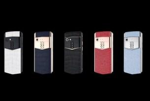 vertu smartphone, Vertu Aster P Price, vertu aster p, Vertu, Smartphones, tech News