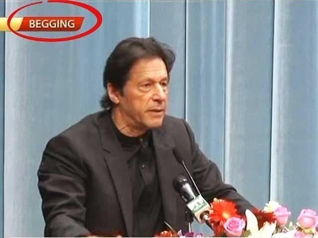ptv apology, Imran Khan, #begging