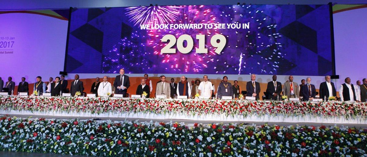 vibrant gujarat, Reliance Industries Limited, reliance e commerce, Mukesh Ambani, Business news