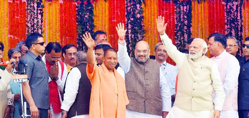 Yogi Adityanath,Yogi Adityanath Birthday,Yogi adityanath biodata,UP CM Yogi Adityanath,Birthday Special,yogi birthday