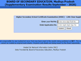 MPBSE 12th Supplementary Result