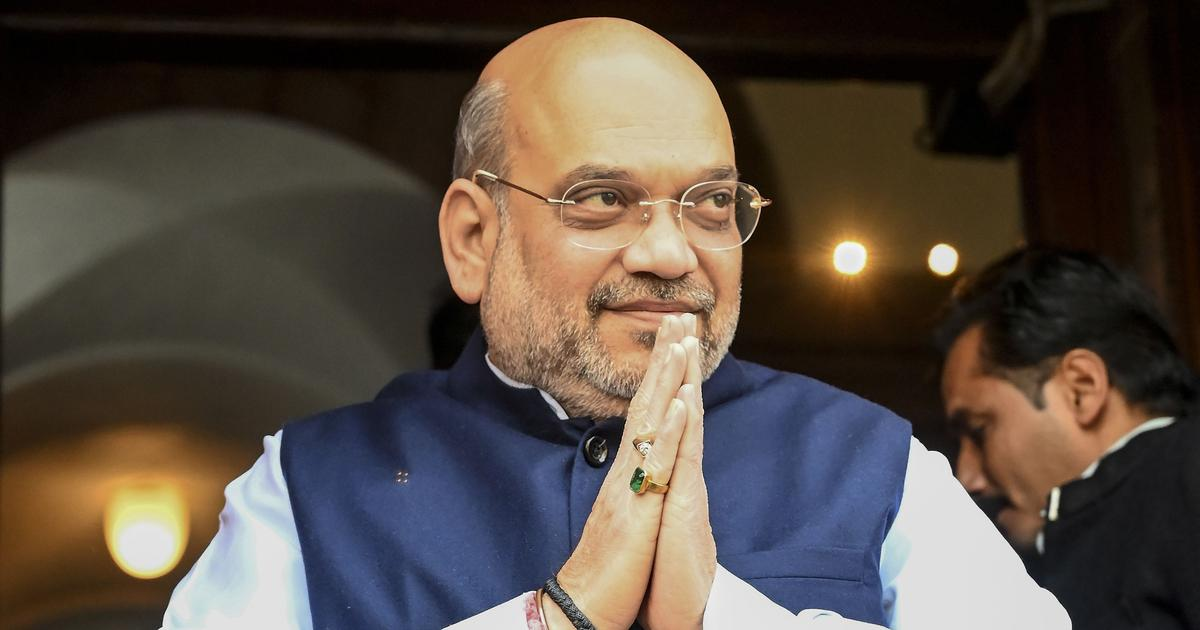 amit shah, amit shah birthday, amit shah birthday wishes, pm modi on amit shah, amit shah modi birthday wishes, narendra modi