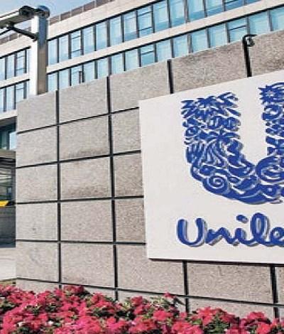 Hindustan Unilever, Hindustan Unilever revenue, Hindustan Unilever net profit, Hindustan Unilever quartely report, Hindustan Unilever news