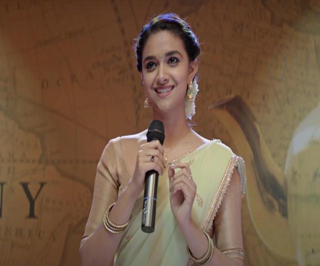 Miss India movie
