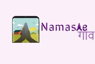 Namaste Gaon