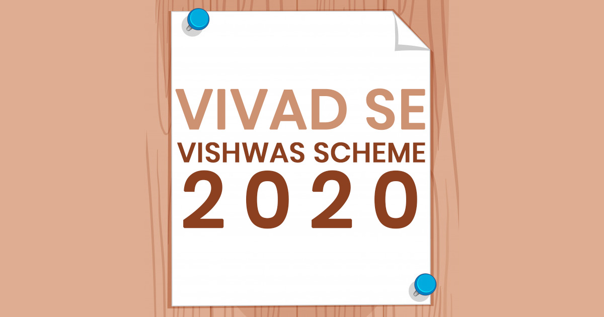 vivad se vishwas bill, tax bill, vivad se vishwas collection, vivad se vishwas revenue, what is vivad se vishwas bill,, direct tax, direct tax litigation
