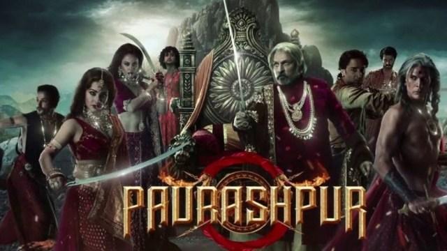 Web Series - Paurashpur