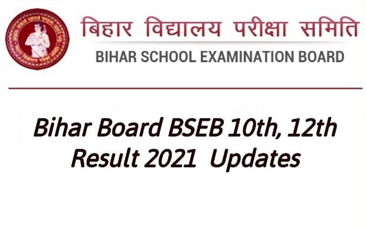 12th Result Bihar Board