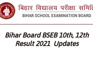 12th Result Bihar Board