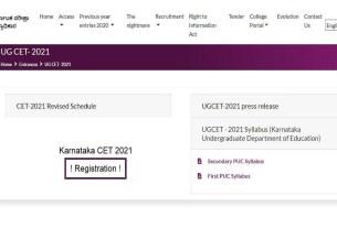 Karnataka CET