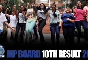 MP Board 10th Result