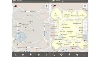 Google Maps 6.0 cu indoor navigation pentru Android