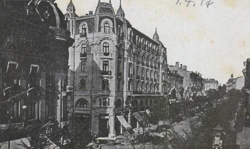 1917 Cinema Capitol bulevardul elisabeta