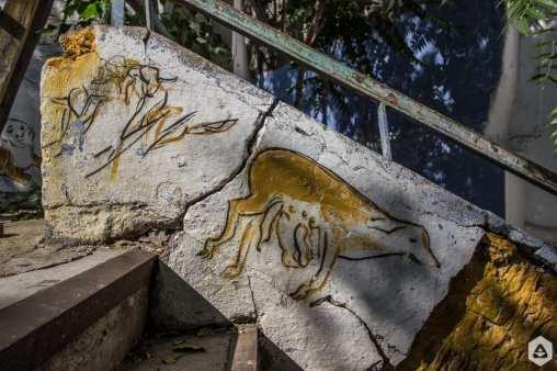 Murivale Atingerea inefabilului 2016 Calea Moșilor 54 un-hidden bucharest
