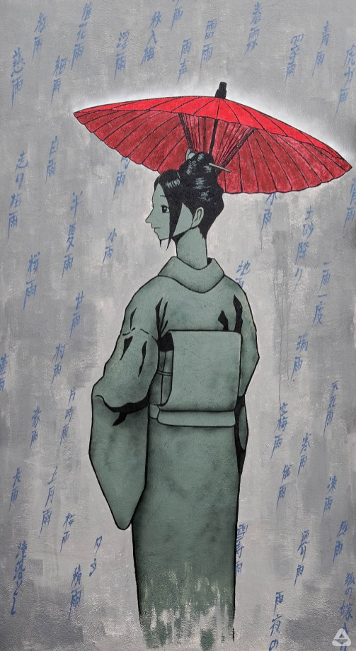 Japanese street artist Aito Kitazaki at Lente