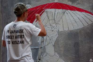 Japanese street artist Aito Kitazaki at Lente 30