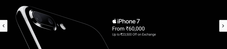 iphone-ecommerce-banner-ad