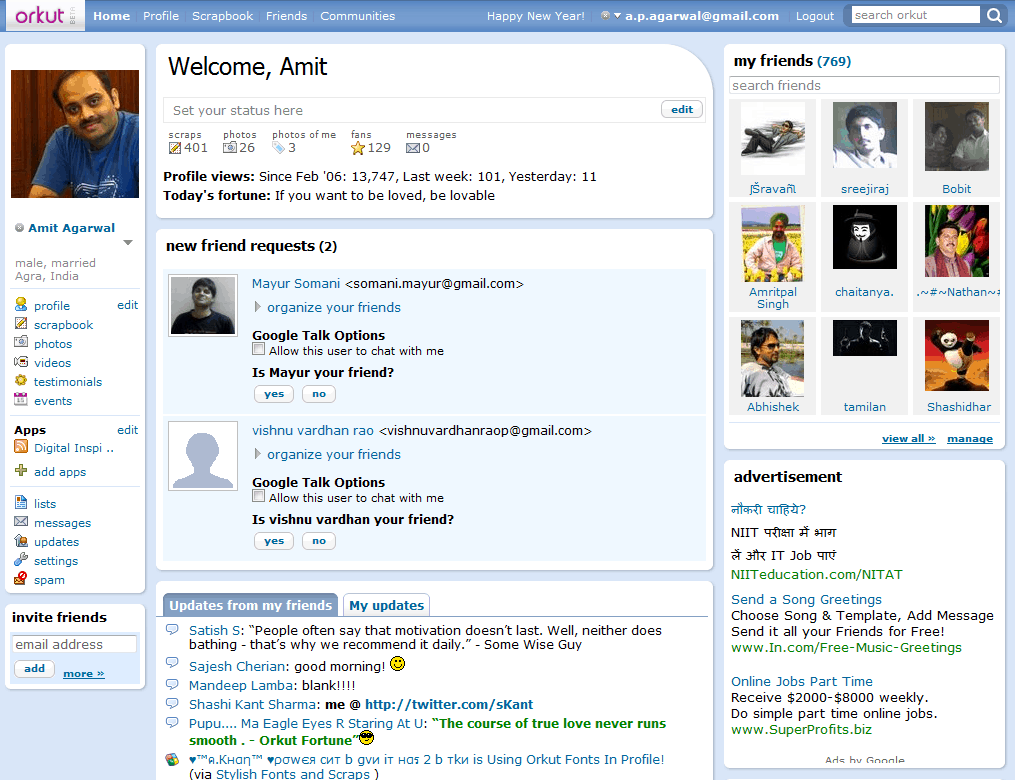Orkut profile