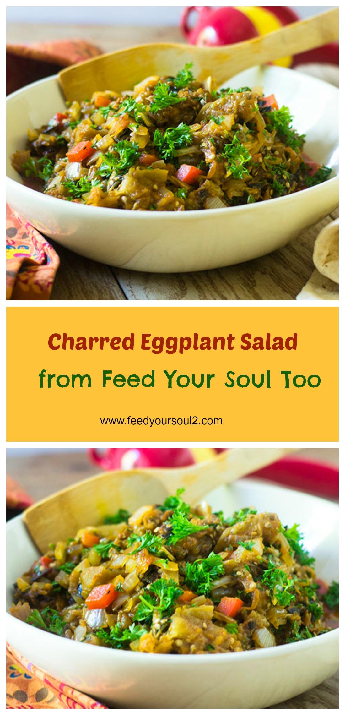 Charred Eggplant Salad #vegan #salad #eggplant | feedyoursoul2.com