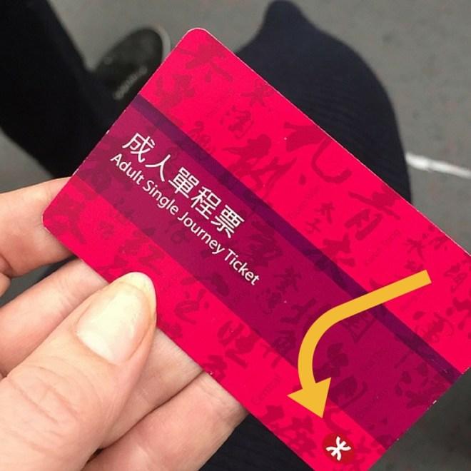 Using Hong Kong's MTR
