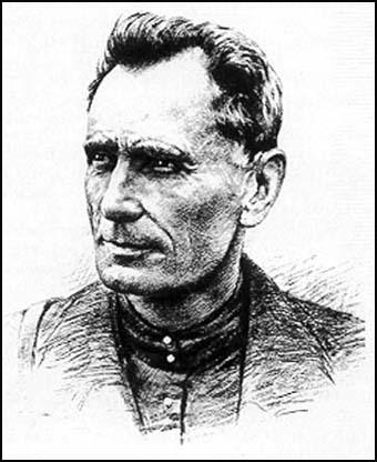 В.К.Арсеньев
