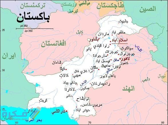 صور خريطة باكستان الجديدة والدول المجاورة وحدودها بالتفصيل موقع فكرة