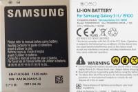Batterie per Samsung S2
