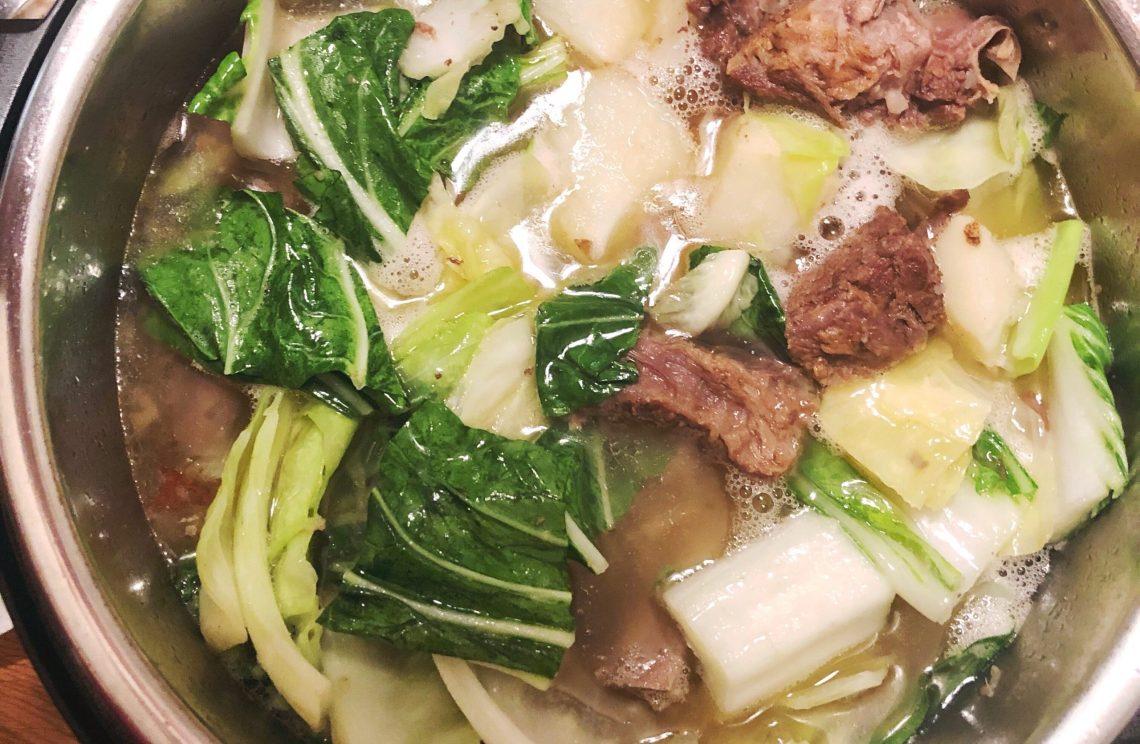 Nilagang Baka - Filipino beef and vegetable soup Instant ...