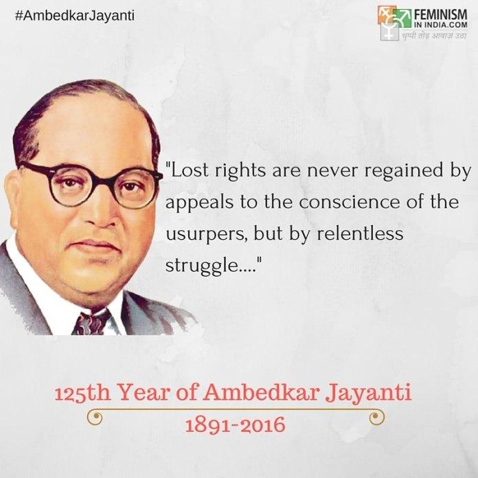 #AmbedkarJayanti11