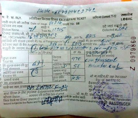 Image of the receipt. Credit: Latha PM