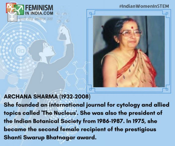 Archana Sharma (1932-2008)