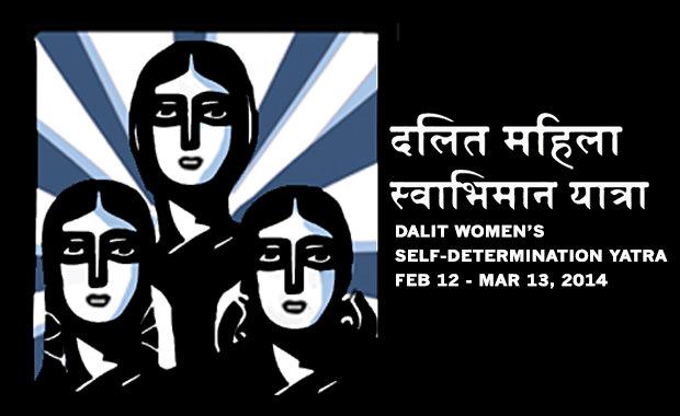 Dalit Mahila Swabhimaan Yatra
