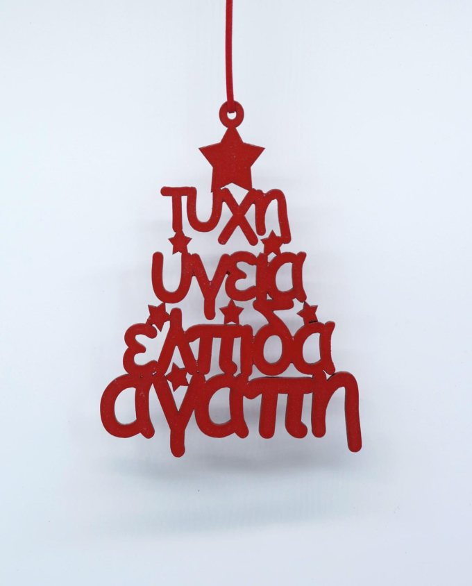 Wooden ornament tree of wishes red color