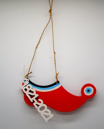 Lucky Charm Wooden Charouhi Evil Eye 1821-2021 Red